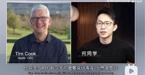 Bilibili Influencer Interviews Apple CEO, Revealing Which iPhone Features were Inspired by Chinese Users and More